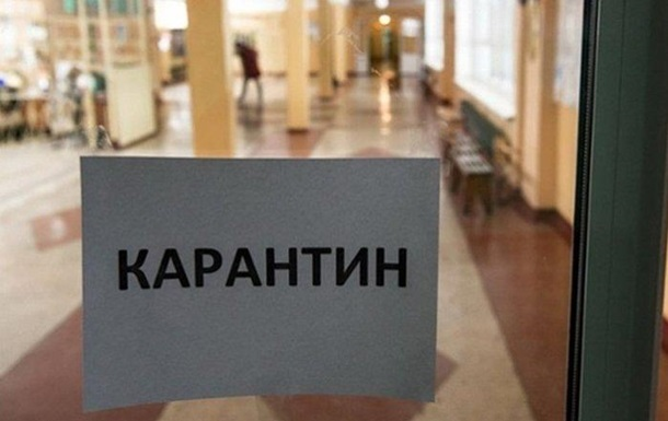 На Буковине школы из-за коронавируса закрыли на карантин