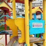 В Киеве запрещен доступ на детские и спортплощадки