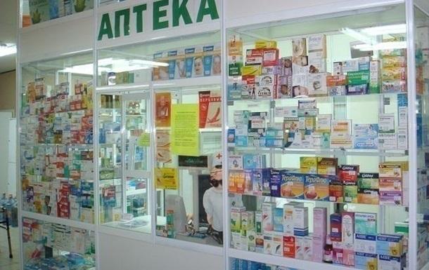 В МОЗе анонсировали заказ лекарств онлайн