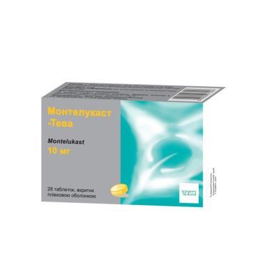 Монтелукаст-Тева таблетки, п/плен. обол. по 10 мг №28 (7х4)
