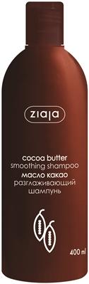 Шампунь Ziaja Масло какао разглаживающий для волос, 400 мл