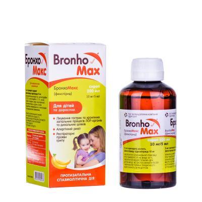 Бронхомакс сироп 10 мг/5 мл по 200 мл во флак.