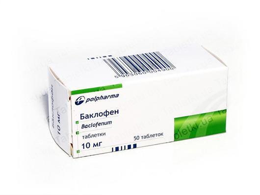 Баклофен таблетки по 10 мг №50 во флак.
