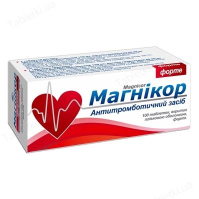 Магникор таблетки, п/плен. обол., форте №100 (10х10)