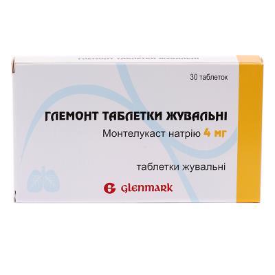 Глемонт таблетки жевательные таблетки жев. по 4 мг №30 (10х3)
