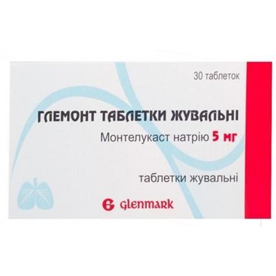 Глемонт таблетки жевательные таблетки жев. по 5 мг №30 (10х3)