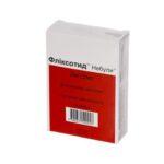 Фликсотид небулы суспензия д/инг. 2 мг/2 мл по 2 мл №10 (5х2) в небулах