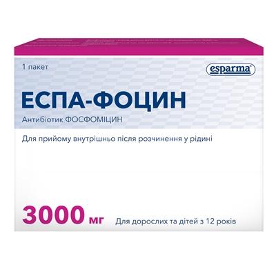 Эспа-фоцин