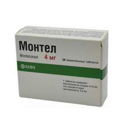 Монтел таблетки жев. по 4 мг №28 (7х4)