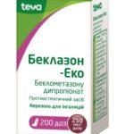 Беклазон-Эко аэрозоль д/инг. 250 мкг/доза по 200 доз в баллон.