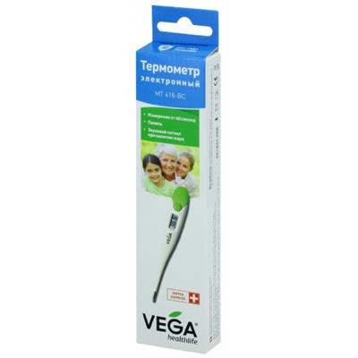 Термометр медицинский Vega MT-418 цифровой простой