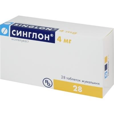Синглон таблетки жев. по 4 мг №28 (7х4)