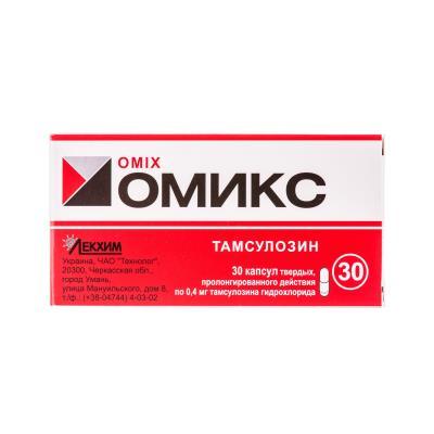 Омикс капсулы прол./д., тв. по 0.4 мг №30 (10х3)