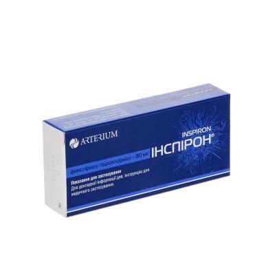Инспирон таблетки, п/плен. обол. по 80 мг №30 (10х3)
