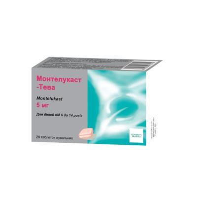 Монтелукаст-Тева таблетки жев. по 5 мг №28 (7х4)