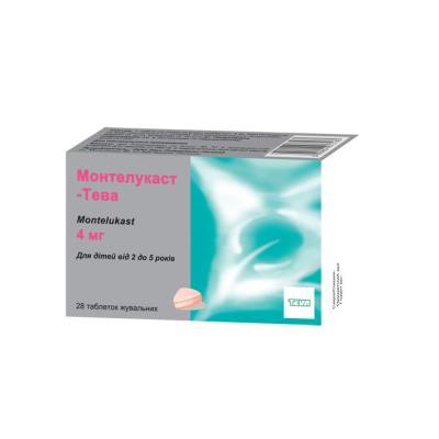 Монтелукаст-Тева таблетки жев. по 4 мг №28 (7х4)
