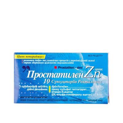 Простатилен-Цинк суппозитории рект. №10 (5х2)