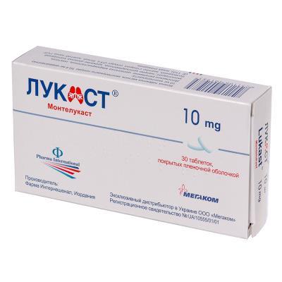 Лукаст таблетки, п/плен. обол. по 10 мг №30 (10х3)