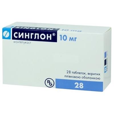 Синглон таблетки, п/плен. обол. по 10 мг №28 (7х4)