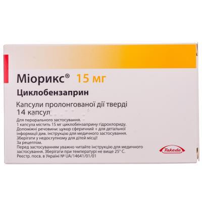 Миорикс капсулы прол./д., тв. по 15 мг №14
