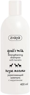 Шампунь Ziaja Козье молоко для волос, 400 мл
