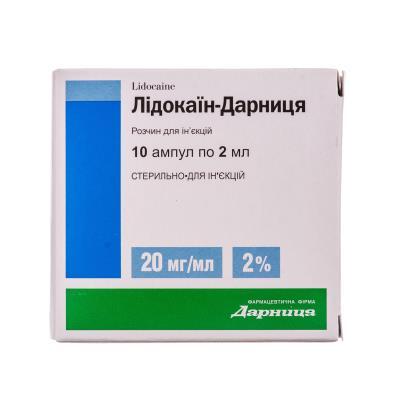 Лидокаин-Дарница