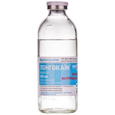 Лонгокаин раствор д/ин. 2.5 мг/мл по 200 мл №1 в бутыл.