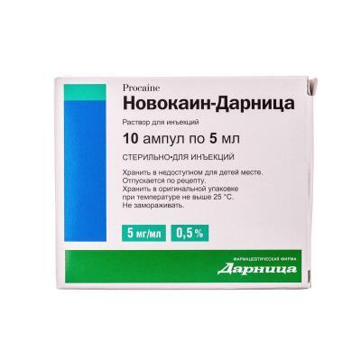 Новокаин-Дарница раствор д/ин. 0.5 % по 5 мл №10 в амп.