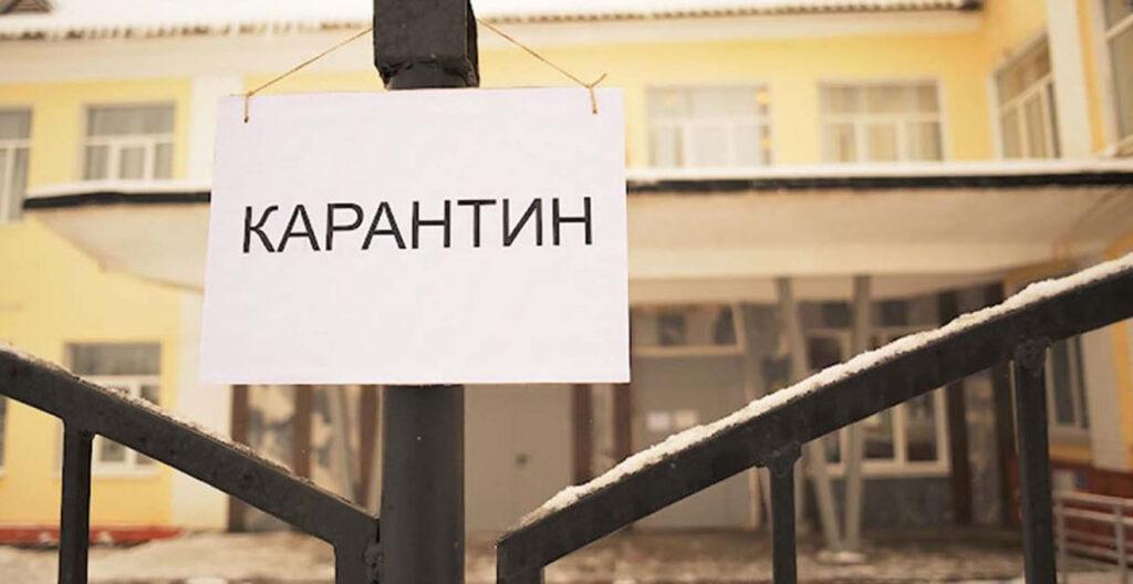 Карантин в Украине может длиться до 8 месяцев: подробности