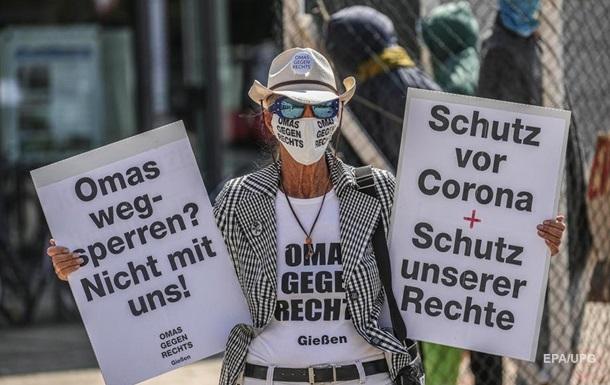 Ряд европейских стран отменяют часть ограничений из-за коронавируса