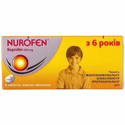 Нурофен таблетки, п/о по 200 мг №8