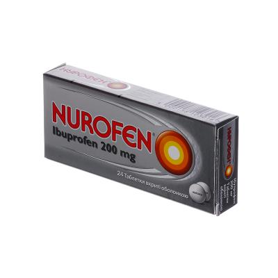 Нурофен таблетки, п/о по 200 мг №24 (12х2)