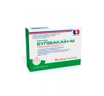 Бупивакаин-М раствор д/ин. 0.5 % по 5 мл №10 в амп.
