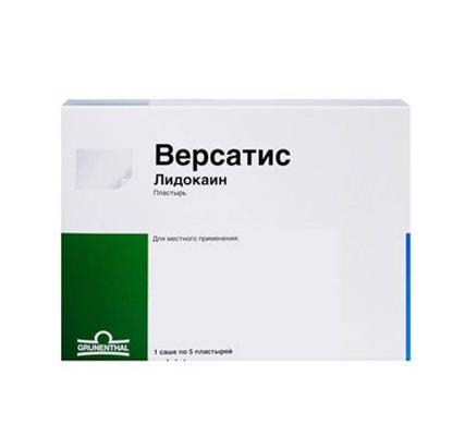 Версатис пластырь д/мест. прим. 5 % №5