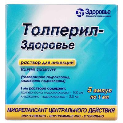 Толперил-Здоровье раствор д/ин. по 1 мл №5 в амп.