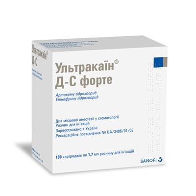 Ультракаин Д-С форте раствор д/ин. по 1.7 мл №100 (10х10) в картр.
