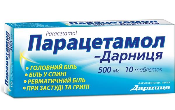 Парацетамол-Дарница таблетки по 500 мг №10