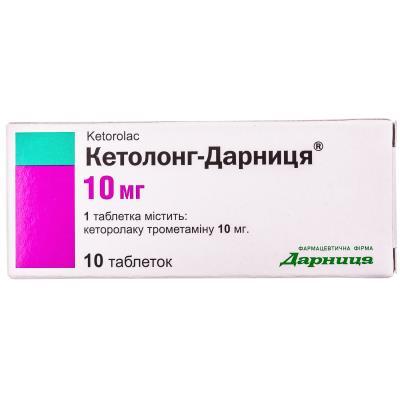 Кетолонг-Дарница таблетки по 10 мг №10