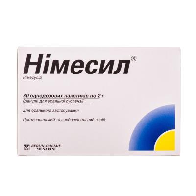 Нимесил гранулы д/ор. сусп. 100 мг/2 г по 2 г №30 в пак.