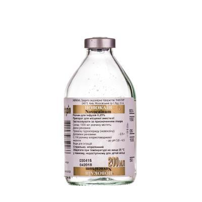 Новокаин раствор д/инф. 0.25 % по 200 мл в бутыл.