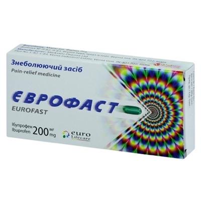 Еврофаст капсулы мягк. желат. по 200 мг №20 (10х2)