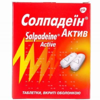 Солпадеин актив таблетки, п/о №12