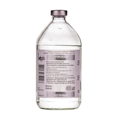 Новокаин раствор д/инф. 0.5 % по 400 мл в бутыл.