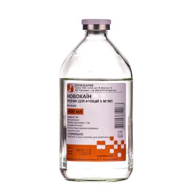 Новокаин раствор д/ин. 0.5 % по 400 мл №1 в бутыл.