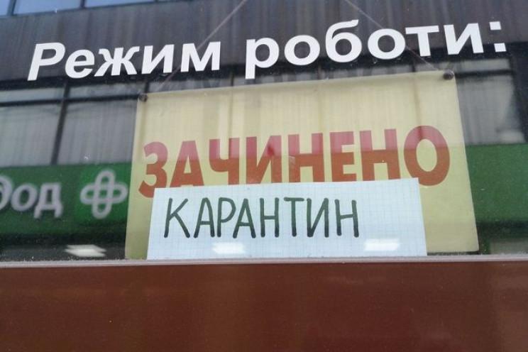 На Харьковщине зафиксирована небывалая вспышка COVID-19