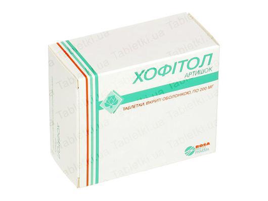 Хофитол таблетки, п/о №180 в тубах