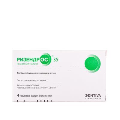 Ризендрос 35 таблетки, п/о по 35 мг №4