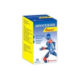 Протекон фаст таблетки, п/плен. обол. №30 (10х3)