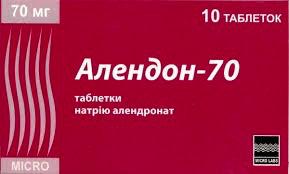 Алендон-70 таблетки по 70 мг №10