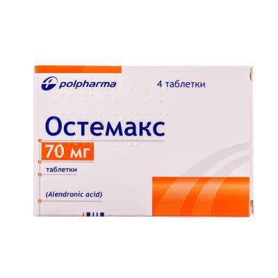 Остемакс таблетки по 70 мг №4